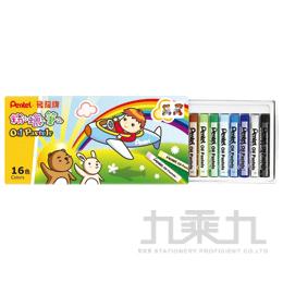 Pentel 飛龍 粉蠟筆16色 PHN8-16