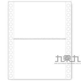 報表紙91/2x11x1P﹙1800張﹚中一刀