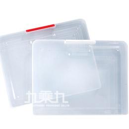 K457文書盒﹙大A4﹚