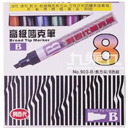 LIBERTY 利百代 900-B 麥克筆﹙8色組﹚