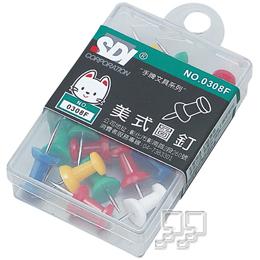 SDI 手牌 美式圖釘