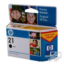 HP墨水匣-黑色C9351AA