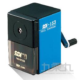 SDI 手牌 削鉛筆機0153P