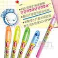 小果漾螢光筆LN155