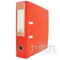 自強 西式2孔環保檔案夾/西德夾 40H (285x318x背寬70 mm)4c-紅
