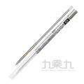 Uni 三菱STYLE FIT多變筆自動鉛筆替芯 買就送造型便條紙、滿299送修正帶、滿599送公文夾、滿899送萬用型剪刀