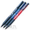 極速自動輕油原子筆BP-CX-916