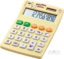 E-MORE   PN-120布丁狗計算機