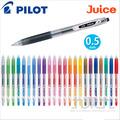 PILOT 百樂0.5 Juice果汁中性筆 LJU-10EF