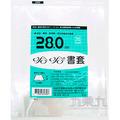 28.0CM書套BC280A﹙新版﹚ 5入