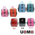 UNME 立式書包-藍綠3037