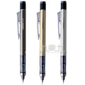 MONO 0.5mm 自動鉛筆(金屬色)