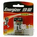 勁量鹼性電池9V