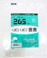 26.5CM書套BC265A﹙新版﹚ 6入