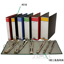 自強 美式三孔夾 510(PVC)-紅