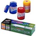 Pentel廣告顏料-螢光