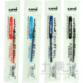 Uni 三菱中性筆0.38替芯UMR-83買就送造型便條紙、滿299送修正帶、滿599送公文夾、滿899送萬用型剪刀