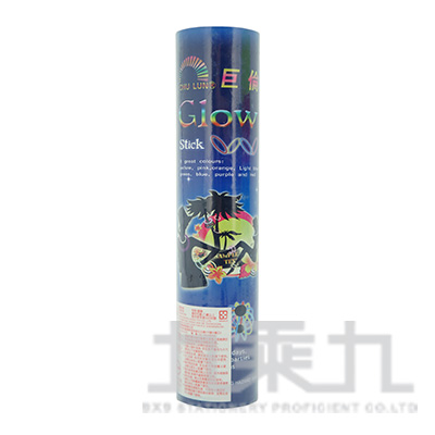 超炫夜光棒(100支入) 黃色 A-1579