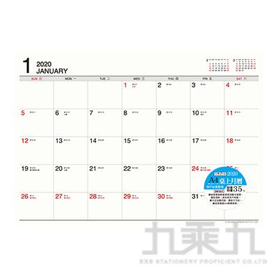 2020年超值13開桌曆 YM2013