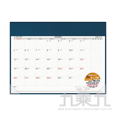 2020年超值四開桌曆(附蓋)-藍 YM2004G-4