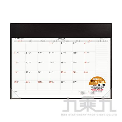 2020年超值四開桌曆(附蓋)-黑 YM2004G-8