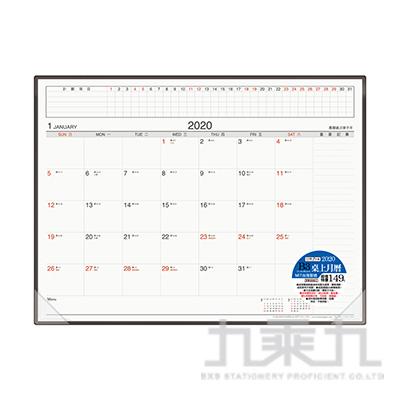 2020年超值四開桌曆(附墊)-褐 YM2004D-7