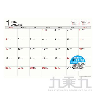 2020年超值18開桌曆 YM2018