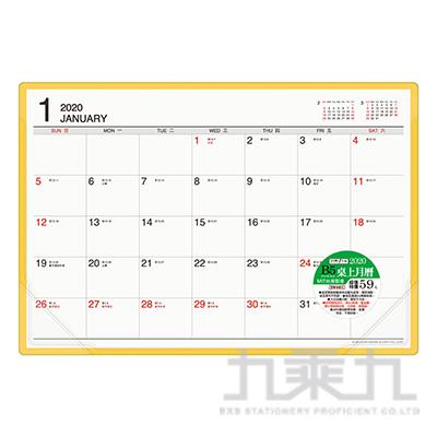 2020年超值18開桌曆(附墊)-黃 YM2018D-2