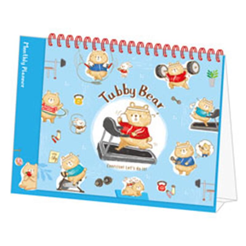 自填月計畫桌曆-運動 NL0301-04