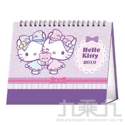 凱蒂貓立體紙桌曆(8頁) CADPKT-037-CT