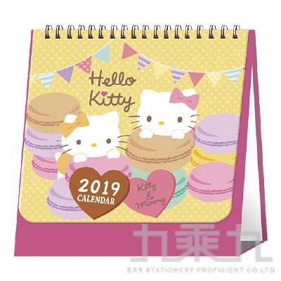 凱蒂貓立體紙桌曆(12頁) CADPKT-038-CT