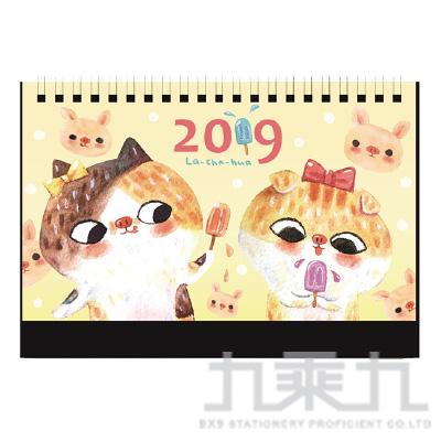 拉查花(小豬姐妹花)小桌曆 LCH-C1901