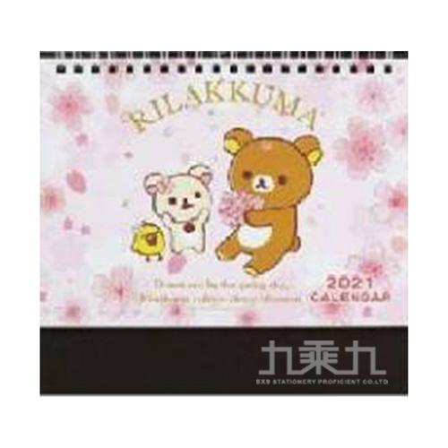 拉拉熊 2021年平面小桌曆 RK06840