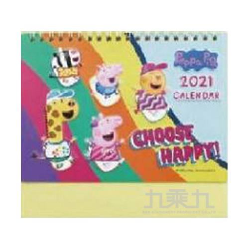 佩佩豬 2021年立體小桌曆 PP06843