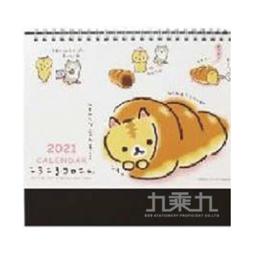 捲捲貓 2021年精裝桌曆32頁 CC16011