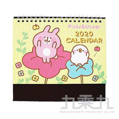 卡娜赫拉2020平面小桌曆 KS06845
