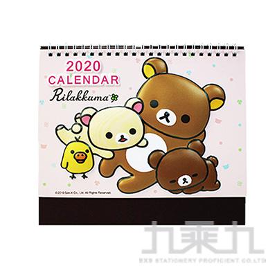拉拉熊2020立體線圈桌曆 RK16032