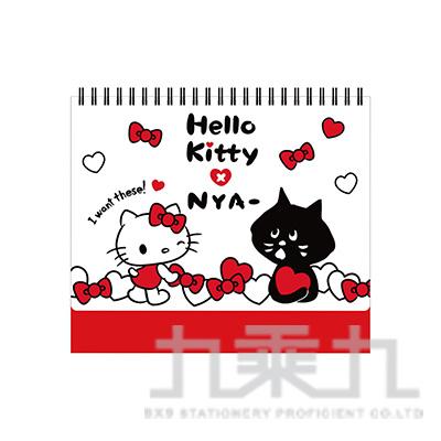 Hello Kitty X NYA-大桌曆 SR-SI55