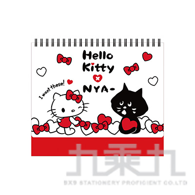 Hello Kitty X NYA-小桌曆 SR-SI58
