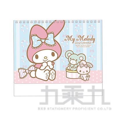 My Melody小桌曆 SR-SI59