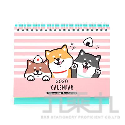 柴犬2020年桌曆