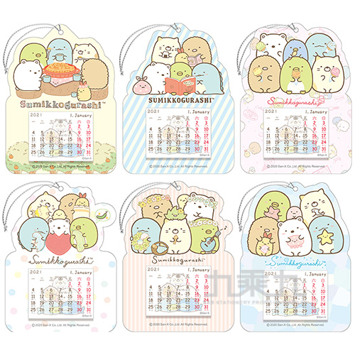 2021小夥伴吸掛小月曆