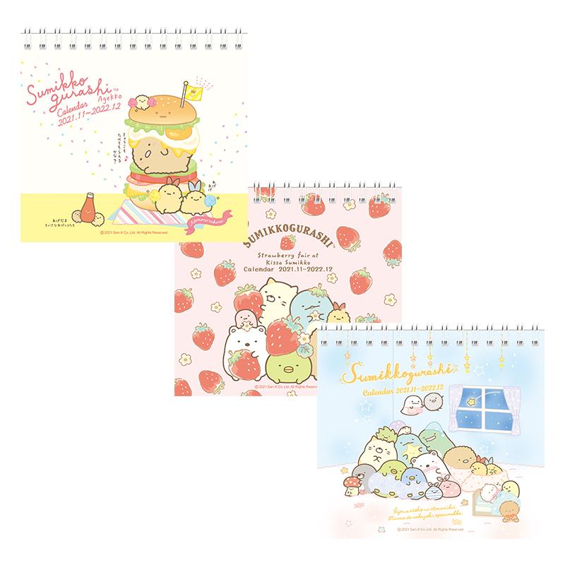小夥伴2022桌曆(小)(款式隨機出貨)
