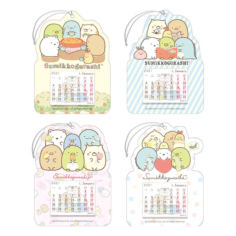 小夥伴吸掛小月曆A(款式隨機出貨)
