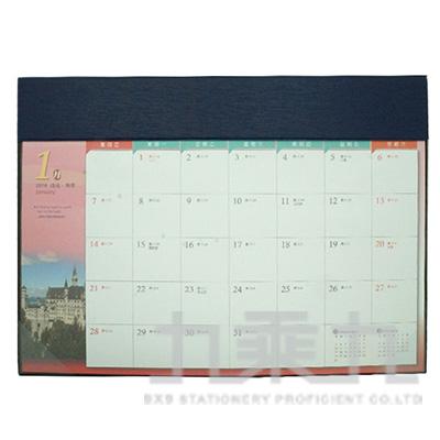 4K桌曆(附墊)-藍 TD18-0401-2
