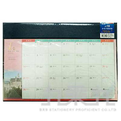 8K桌曆(附墊)-藍 TD18-0801-2