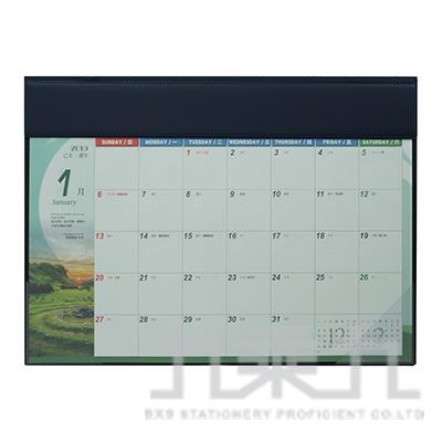 4K桌曆-藍 TD19-0401-2