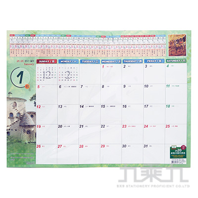 4K桌曆-內頁 TD20-0402