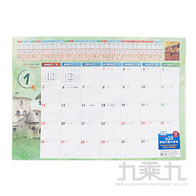 8K桌曆-內頁 TD20-0802
