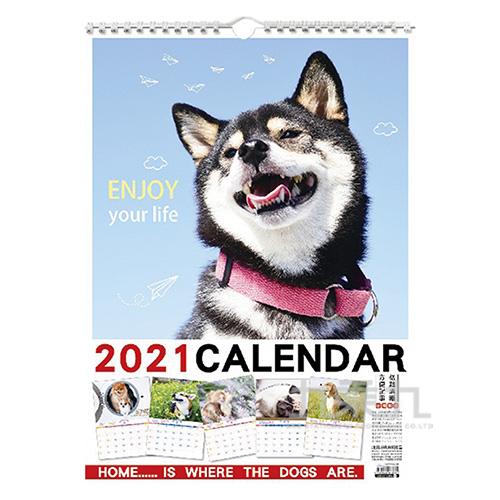 2021年狗狗4K月曆A SCC17169A